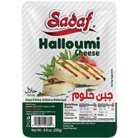 Image for Sadaf Halloumi Cheese 250 g